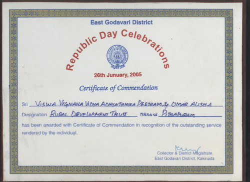 Certificate of Commendation(2005)