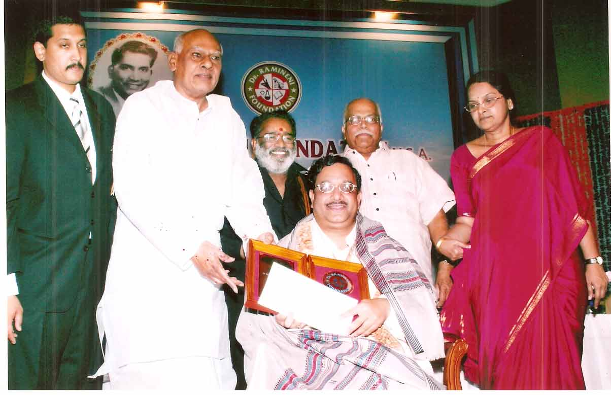 Ramineni Award 2007