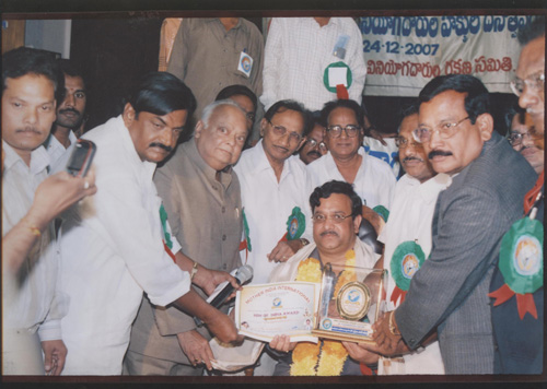 Son of India Award