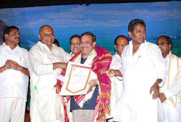 Visista Ugadi Puraskaram